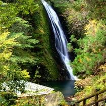 ◆【横谷峡四つの滝「鶏鳴滝」】黄金姫伝説の残る滝
