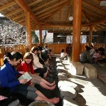 ◆【合掌の足湯】下呂温泉合掌村の中にある大きな足湯