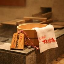 ◆【湯めぐり手形】手形加盟施設から3ヶ所選んで湯めぐりができる