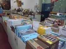 お土産店2