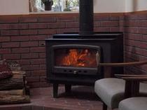 2012年3月、新たに設置した薪ストーブ。炎のゆらめきとあたたかさをお楽しみ下さい。