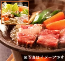 お料理(イメ-ジ③)