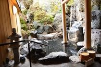 露天風呂「多季の湯」