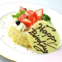 □お祝い用ケーキ