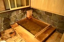 内湯「囲の湯」