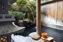 露天風呂「歌瀬の湯」