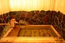 内湯「葉の湯」