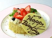 ■お祝い用ケーキ