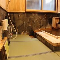 □内湯 畳敷き