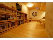 無料PC&Wifi談話室 本もご自由にご覧頂けます。
