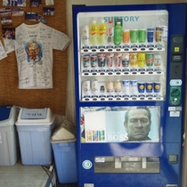 自動販売機を設置しています。スーパーも早くに閉まるので、ご活用ください。