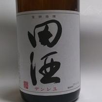 地酒  田酒