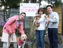 テレビ東京の「ポチたまペットの旅」で「にこまめち」が紹介されました。