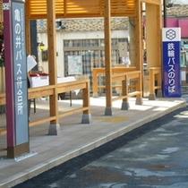 【交通】亀の井バス 鉄輪バス停…徒歩3分
