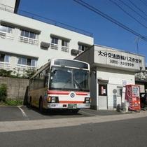 【交通】大分交通 鉄輪バス停…徒歩1分