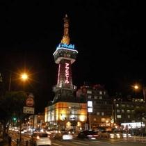 【周辺施設/観光】別府タワー