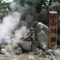 【周辺施設/観光】地獄めぐり…山地獄