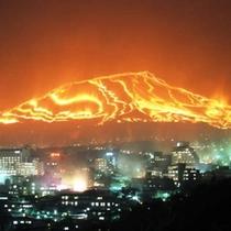 【イベント】4月/扇山火祭り