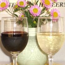 *【ワイン(イメージ)】旬のお料理に添えて♪