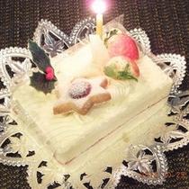 *【ケーキ(イメージ)】女性に嬉しいデザート♪