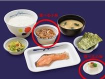 松屋焼き魚定食