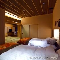 ■葭蘆葦-葭蘆葦スイート-■[寝室]