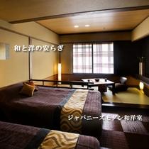 ■ジャパニーズモダン-和洋室-■