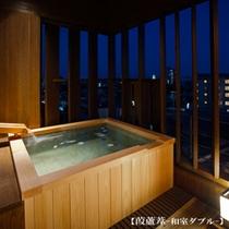 ■葭蘆葦-和室ダブル-■[温泉]