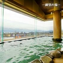 ■湖望の湯■