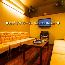 ◆カラオケルーム〜Karaoke Room〜◆