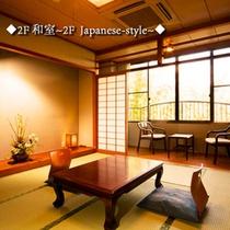 ◆2F 和室〜2F  Japanese-style〜◆