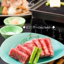 ◆近江牛〜Omi beef〜◆