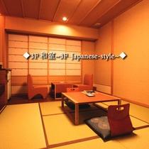 ◆3F 和室〜3F  Japanese-style〜◆