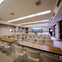 ◆会議室〜Conference Room〜◆