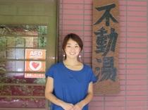 26年8月11日 岩崎恭子さん来館