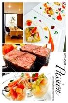 お料理passion750