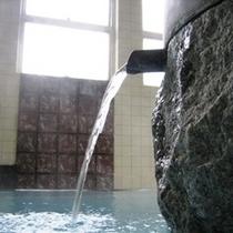 ゆけむり温泉1