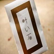 ■玉造湯神社で願い石に叶い石を触れて祈ると願いが叶う!?