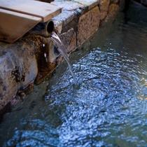 【温泉】天然温泉100%の湯が疲れを解きほぐす