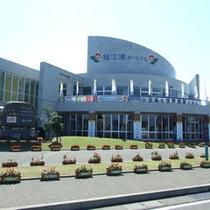 福江港ターミナル