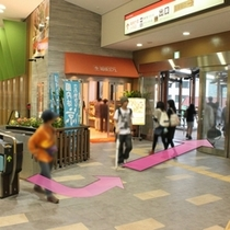 【箱根湯本駅】改札出口