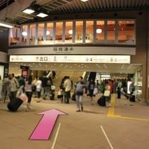 【箱根湯本駅】ホーム出口