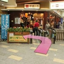 【箱根湯本駅】改札