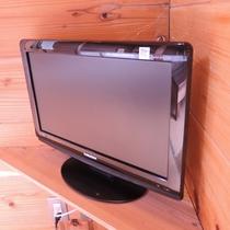 【テレビ(コテージ)一例】小さめですが、液晶テレビを備え付けております。
