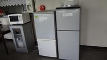 無料の電子レンジと冷蔵庫