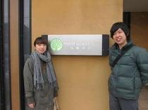 久しぶりの軽井沢はどうでしたか?次は、夏前の新緑の季節に待っています。