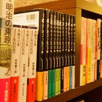 1500冊以上の本がお出迎え☆