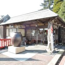 *【民芸村】館内では陶芸工房、屋久杉資料館などの見学が可能。