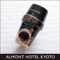 ドリップコーヒーは200円で販売しております。