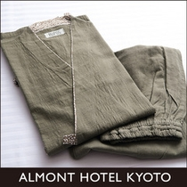 ルームウェアは京都らしい色とデザインのものです。